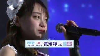 SNH48総選挙:緊張で嘔吐/過呼吸退場→涙のスピーチ AKB48(バックダンサー→いきなりセンター!) 詳細も読んで!バックステージバージョンの方が見やすいよ! thumbnail