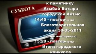 программа россия 1 на субботу