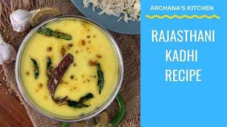 Rajasthani Kadhi Recipe - North Indian Recipes by Archana's Kitchen
