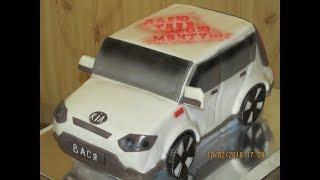 Торт Машина.