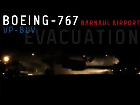 Boeing 767 Azur Air VP-BUV Evacuated As Main Gear Catches Fire At Barnaul 25/09/19