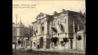 Национальная библиотека им.А.Навои. ТАШКЕНТ В СТАРЫХ ОТКРЫТКАХ