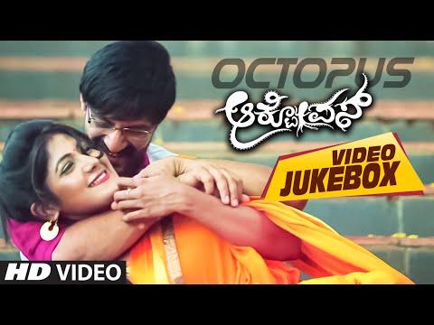 Octopus Video Jukebox    Octopus Video Songs    Kishore, Yajna Shetty