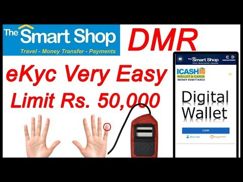 Tss The Smart Shop Dmr Ekyc Morpho Setting And Ekyc Successful In hindi