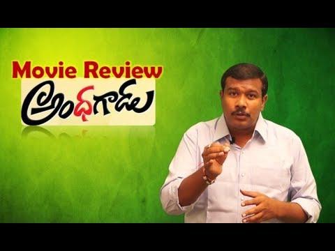 Andagadu    Raj Tarun Andhagaadu Movie  Hebba Patel  Maruthi Talkies  Mr B
