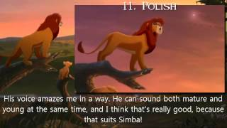 Cover images The Lion King II - We Are One「My Top 20 Simbas」