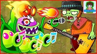 Игра Зомби против Растений  2 от Фаника Plants vs zombies 2 (24)