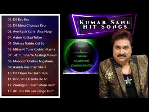Kumar Sanu Hit Audio Jukebox Best Collection Of Boliwood Song