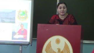 Публичная  презентация  опыта учителя английского языка Омаровой М.Г.