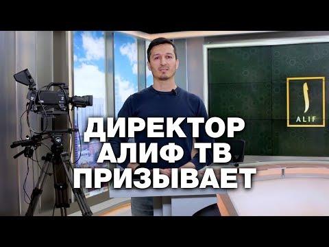 """Магомед Туаев: Чашка кофе в месяц = 50 """"Алифов"""""""