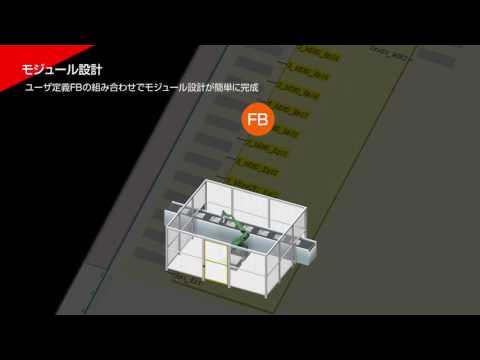 オムロン セーフティコントローラ NXシリーズ
