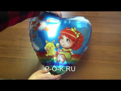 Светодиоды для воздушных шаров - YouTube