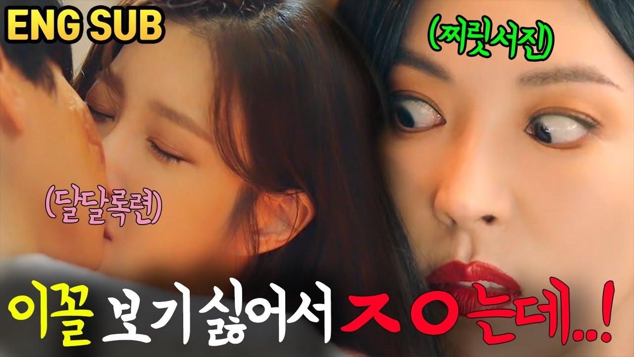천서진의 계획이 실패하는 결정적 이유~?! [펜트하우스시즌3] EP. 8