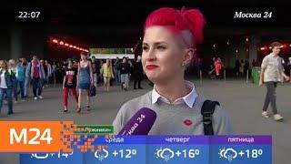 Группа Rammstein начала выступление в Лужниках - Москва 24