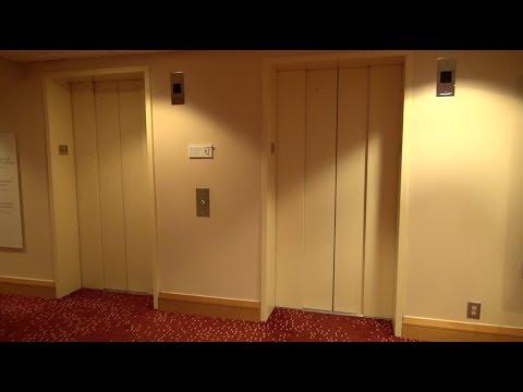 OTIS traction elevators at Hyatt Regency International Tower Atlanta GA