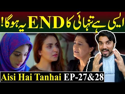 Aisi Hai Tanhai Episode 27 & 28 | Teaser Promo Review | ARY Digital Drama | Top Pakistani Drama