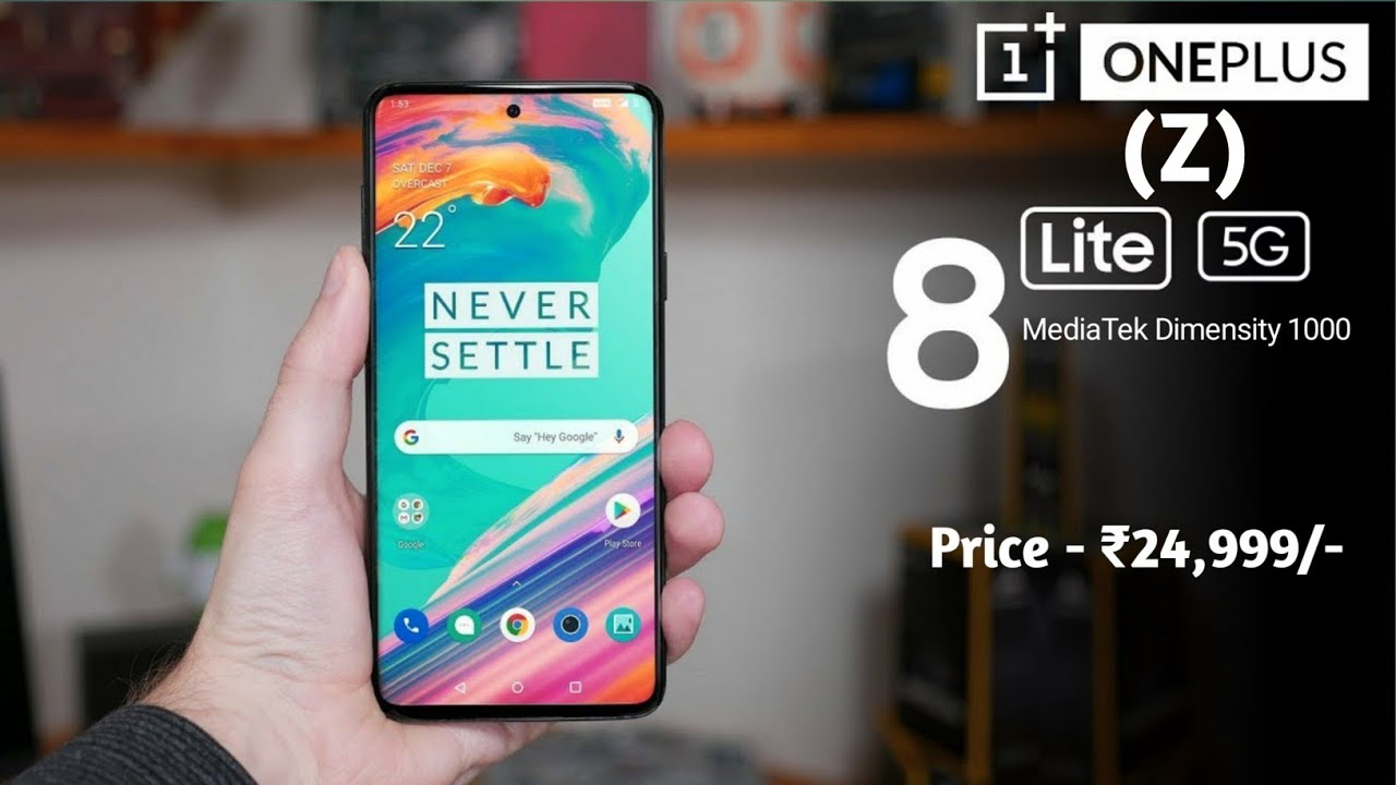 OnePlus Z launching date July 2, 2020| India pricing, key specifications review