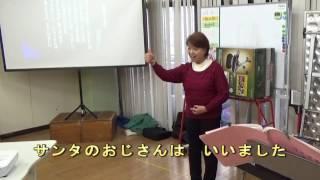 手話による「赤鼻のトナカイ」 in 心のふるさと歌声集会 2016年12月9日 ...