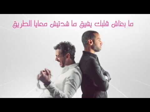 Saad Lamjarred 2014 ENTY Baghya Wahad سعد المجرد انت باغية واحد