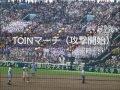 【甲子園】 大阪桐蔭 応援歌ほぼ全曲メドレー 2015センバツ【高校野球】