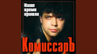 Download Сказка о любви Mp3 and Videos