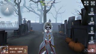 #419 Geisha 4th   Pro Player   China Server   The Red Church   Identity V