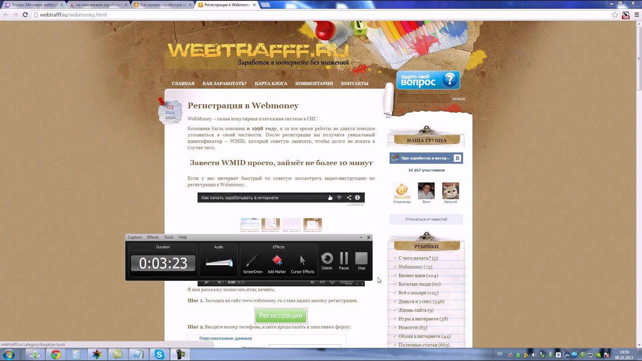 Как можно заработать деньги на квартиру в Москве через интернет?