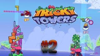 Потная заруба в рандомном режиме - Tricky Towers #2