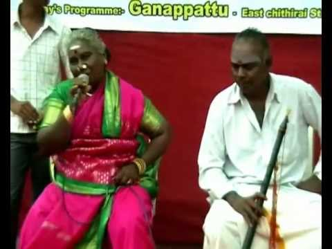 Kaanaappattu Madurai