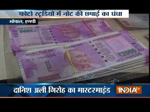 Police busts 4-member gang printing fake currency notes in Bhopal