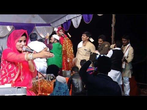 निखद परवीन की क़व्वाली पर पैसे की बारिश  /Rang do husaini Rang .. Nikhad parveen new qawwali