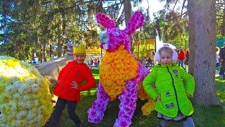 ВЛОГ Ярослава на БАЛУ Хризантем, фигуры из цветов, детская площадка, выставка цветов