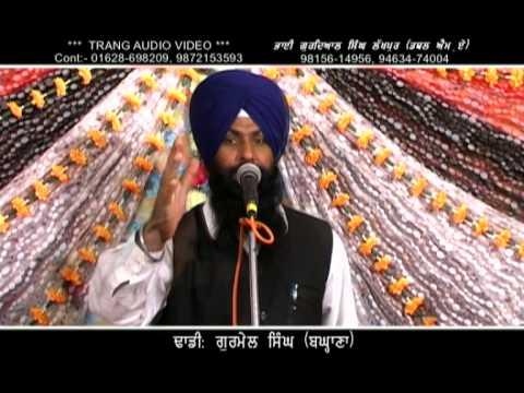 Dushtan Nu Sodhe Khalsa Bhai Gurdial Singh Lakhpur