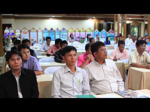 วิดีทัศน์ประกอบการประเมินตนเอง ปีการศึกษา 2556