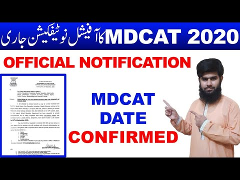 MDCAT 2020 Official Notification Confirmed Date MDCAT 2020 latest news Etea 2020 Nums 2020 from YouTube · Duration:  3 minutes 57 seconds