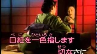 三沢あけみ - てぃんさぐの花