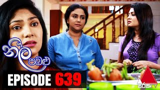 Neela Pabalu - Episode 639 | 14th December 2020 | Sirasa TV Thumbnail