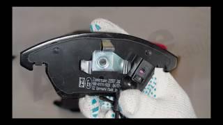 Zimmermann 23587.200.1 колодки тормозные передние