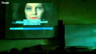 Прямая трансляция. День открытых дверей факультета Юридической психологии МГППУ