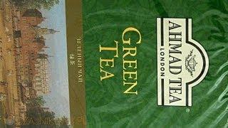 Herbata zielona Ahmad Tea Green Tea, opinie. Czajnikowy.pl