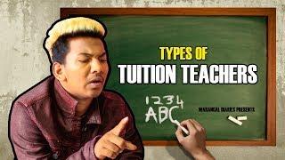 Types Of Tuition Teachers | Hyderabadi Comedy | Warangal Diaries