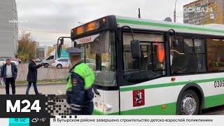 Смотреть видео Рейсовый автобус в Отрадном сбил школьницу - Москва 24 онлайн