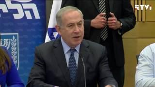 «Израиль за неделю» // Международные новости RTVi — 4 марта 2017 года