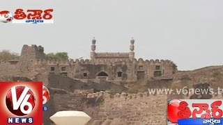 Independence Day Celebrations At Hyderabad Golconda Fort - Teenmaar News