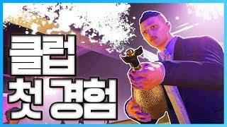 클럽 엄청나네요 ㅎㄷㄷ   GTA5 심야영업 업데이트 탐방: 나이트 클럽