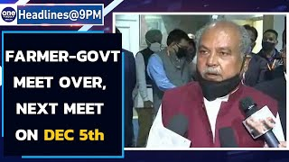 Farmer-Govt meet ends without any breakthrough, next meet on December 5th|Oneindia News