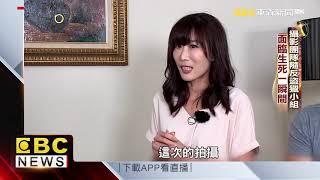 金鐘獎本周六登場 舒夢蘭「消失的王者」雙料入圍@東森新聞 CH51