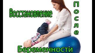 Как похудеть и убрать живот после беременности | Тренировка в домашних условиях #1