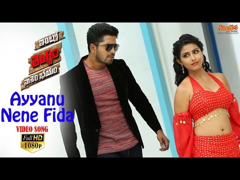 Ayyanu Nene Fidaa Video Song | Intlo...