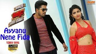 Ayyanu Nene Fidaa Video Song   Intlo Dheyyam Nakem Bhayam   Allari Naresh   G.Nageswara Reddy